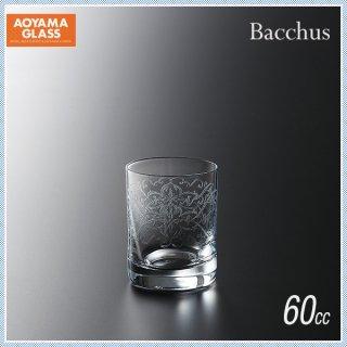 青山硝子 バッカス ショットグラス 60-1 60ml (6個セット) (MC-7010)
