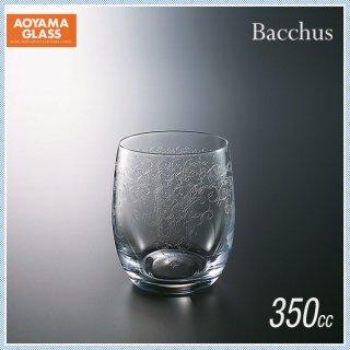 青山硝子 バッカス オールド 300-3 350ml (6個セット) (MC-7018)