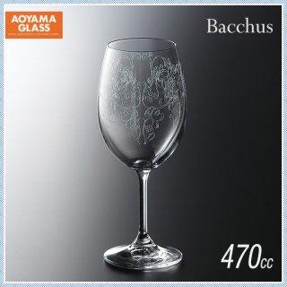 青山硝子 バッカス ワイン 450-1 470ml (6個セット) (MC-7023)