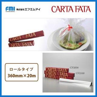 FMI カルタ・ファタ 耐熱業務用クッキングラップ 360mmx20m ロール (CF2036)