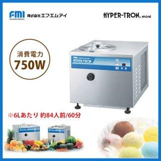 FMI ハイパートロン・ミニ 卓上型アイスクリームフリーザー 750W (HTF-6N)