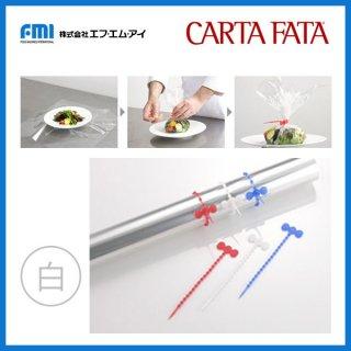 FMI カルタ・ファタ ストリング 白 145mm [50個入] (STRINGBI50)