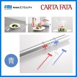 FMI カルタ・ファタ ストリング 青 145mm [50個入] (STRINGBL50)