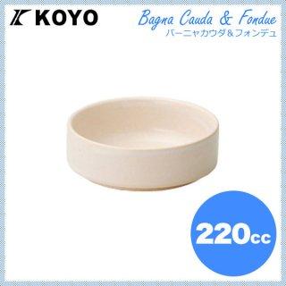 バーニャカウダ&フォンデュ用ソースディッシュ ホワイト 220cc 直火用 KOYO コーヨー(19900081)