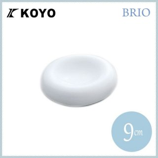 コーヨー ブリオ 9cm ホローボール 6枚セット (200028-6P)