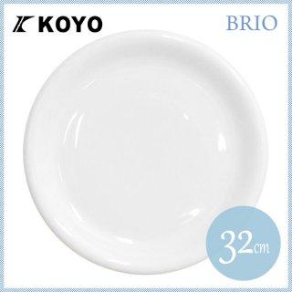 ブリオ 32cm プレート 6枚セット KOYO コーヨー(12800001)