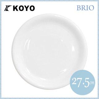 ブリオ 27.5cm プレート 6枚セット KOYO コーヨー(12800002)