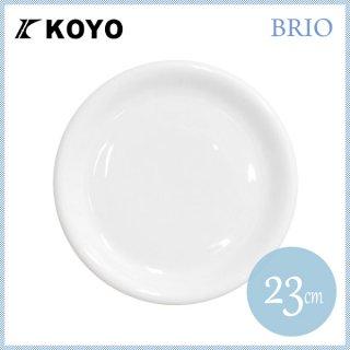 ブリオ 23cm プレート 6枚セット KOYO コーヨー(12800005)