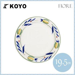フィオーレ 19.5cmケーキ皿 6枚セット KOYO コーヨー(13226006)