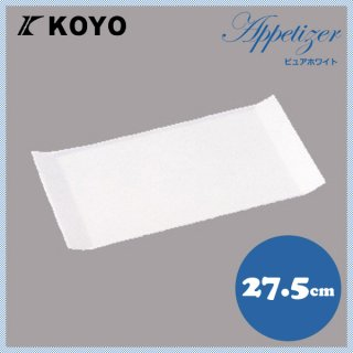 アピタイザープラター6枚セット27.5cm KOYO コーヨー(14300047)