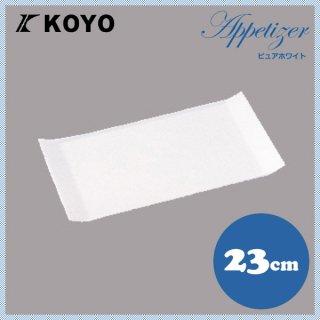 アピタイザープラター6枚セット23cm KOYO コーヨー(14300049)