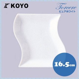 トルチェーレ 白磁 長角皿6枚セット 16.5cm KOYO コーヨー(14500086)