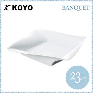 バンケット 23cmスクエアー深皿 6枚セット KOYO コーヨー(16900011)