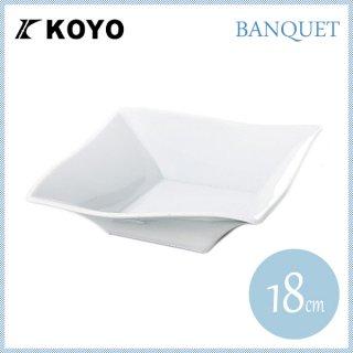 バンケット 18cmボール 6枚セット KOYO コーヨー(16900023)