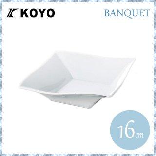 バンケット 16cmボール 6枚セット KOYO コーヨー(16900024)