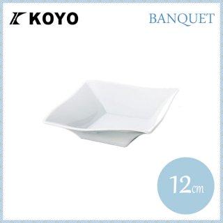 バンケット 12cmボール 6枚セット KOYO コーヨー(16900026)