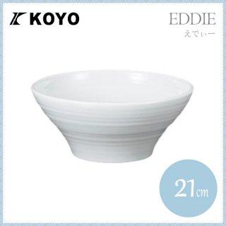 えでぃー 21cm深ボール 6枚セット KOYO コーヨー(17300012)