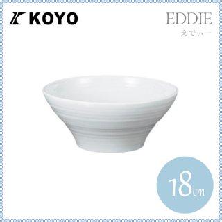 えでぃー 18cm深ボール 6枚セット KOYO コーヨー(17300013)