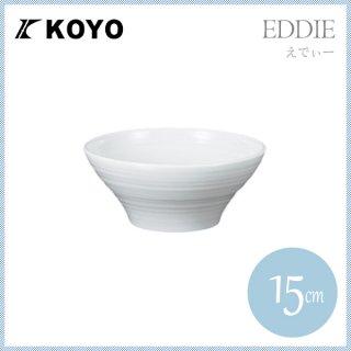 えでぃー 15cm深ボール 6枚セット KOYO コーヨー(17300014)
