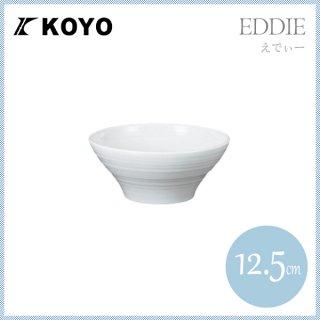 えでぃー 12.5cm深ボール 6枚セット KOYO コーヨー(17300015)