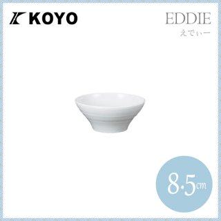 えでぃー 8.5cm深ボール 6枚セット KOYO コーヨー(17300017)