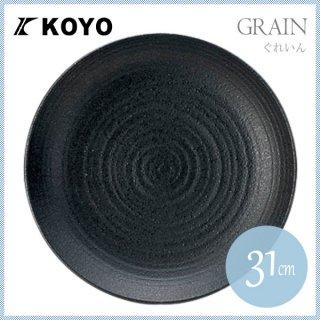 コーヨー ぐれいん 31cm丸皿 6枚セット (732201-6P)