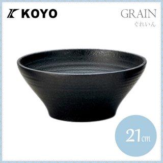 ぐれいん 21cm深ボール 6枚セット KOYO コーヨー(17331012)
