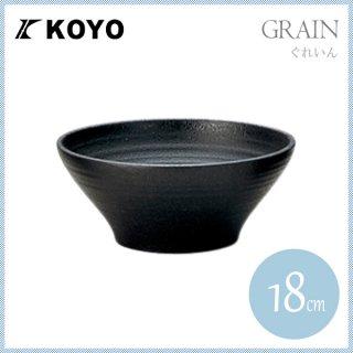 ぐれいん 18cm深ボール 6枚セット KOYO コーヨー(17331013)