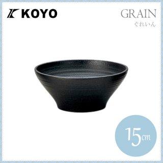 ぐれいん 15cm深ボール 6枚セット KOYO コーヨー(17331014)
