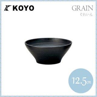 ぐれいん 12.5cm深ボール 6枚セット KOYO コーヨー(17331015)