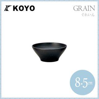 ぐれいん 8.5cm深ボール 6枚セット KOYO コーヨー(17331017)