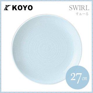 コーヨー すぁーる 27cm丸皿 6枚セット (739102-6P)