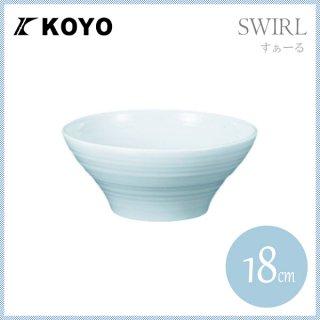 すぁーる 18cm深ボール 6枚セット KOYO コーヨー(17380013)