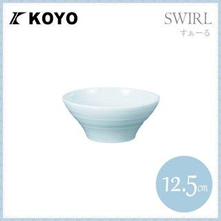 すぁーる 12.5cm深ボール 6枚セット KOYO コーヨー(17380015)