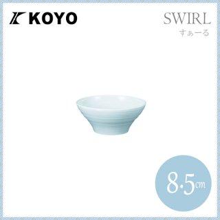 すぁーる 8.5cm深ボール 6枚セット KOYO コーヨー(17380017)