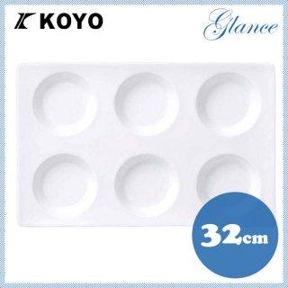 コーヨー グランス 丸型6連菜6枚セット 30cm (920096-6P)