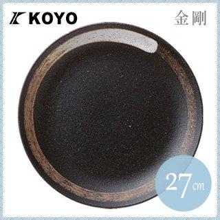 コーヨー 金剛 27cmクープ皿 6枚セット (D489502-6P)