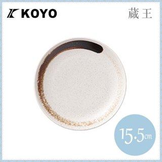蔵王 15.5cmクープ皿 6枚セット KOYO コーヨー(24806008)