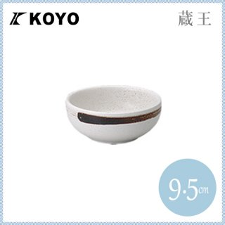 蔵王 9.5cmボール 6枚セット KOYO コーヨー(27406027)