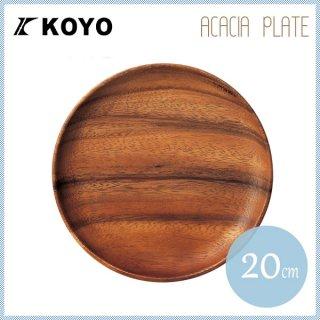 アカシアプレート 丸20 6枚セット KOYO コーヨー(T1927005)