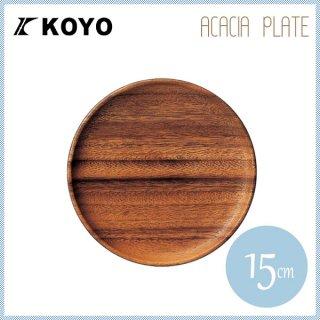 アカシアプレート 丸15 6枚セット KOYO コーヨー(T1927007)