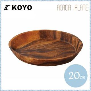 アカシアプレート フラット丸20 6枚セット KOYO コーヨー(T1927026)