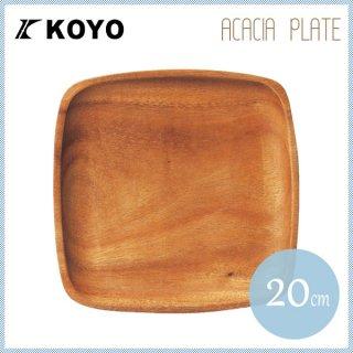 アカシアプレート 角20 6枚セット KOYO コーヨー(T1927064)