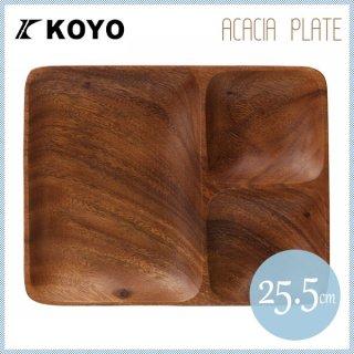 アカシアプレート 三つ仕切り角長 6枚セット KOYO コーヨー(T1927074)