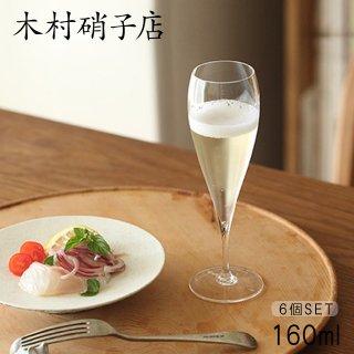 シャンパングラス バンビ 5ozフルート 160ml 6個入 木村硝子店 (6436) キッチン、台所用品