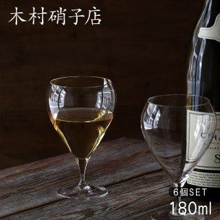 木村硝子店 バンビ 6ozワイン 180ml (6個セット) (BAMBI-6OZ)