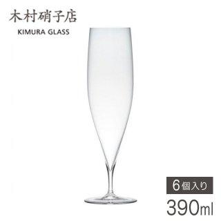 木村硝子店 サヴァ 12oz ビール 390ml (6個セット) (CAVA-12OZ-BE)