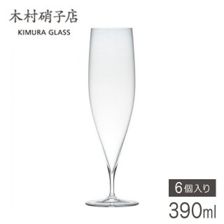 木村硝子店 サヴァ 12oz ビール 390ml ビアグラス(10616-1)