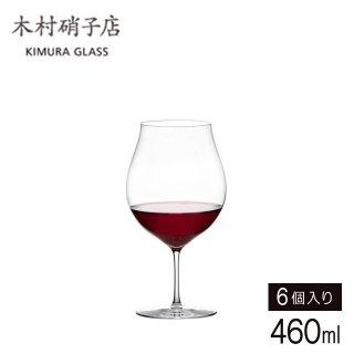 木村硝子店 ワイングラス サヴァ 15oz ビール/ワイン 460ml 6個入(CAVA-15OZ-BE)