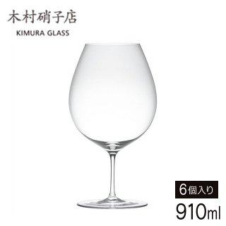 木村硝子店 サヴァ 29oz ワイン 910ml (6個セット) (CAVA-29OZ)